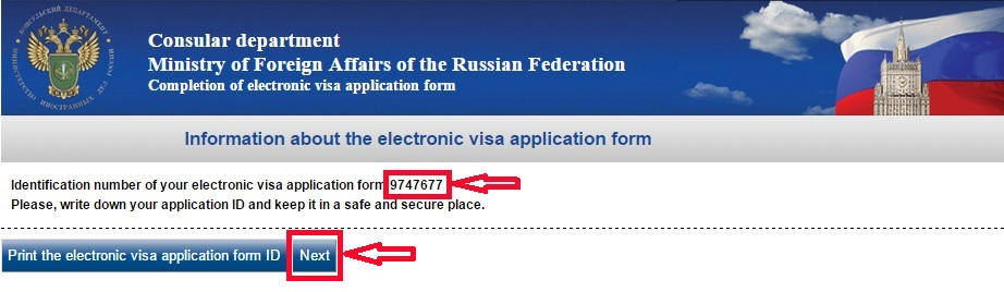 Russian Visa Instructions 6