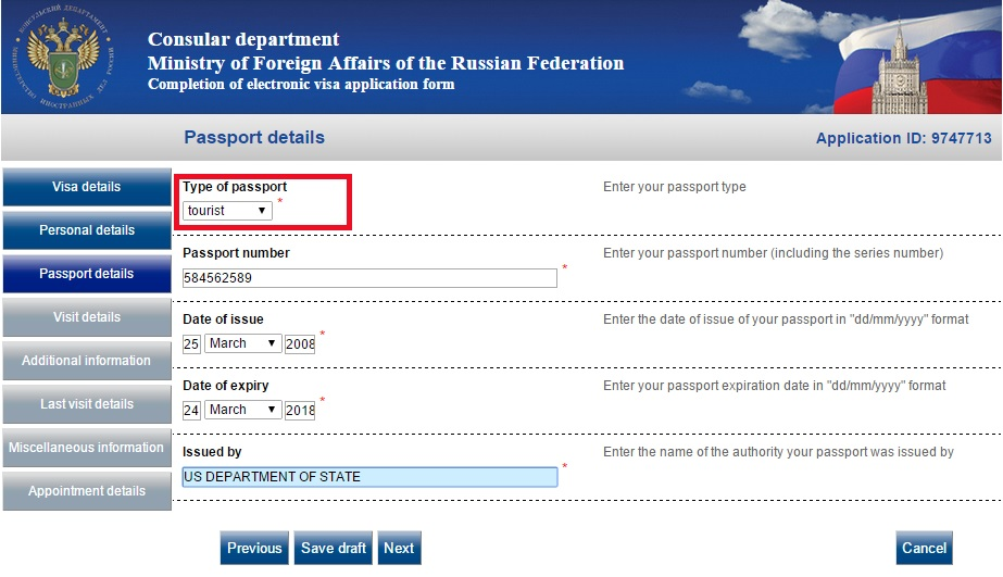 Russian visa form instructions - Union visa