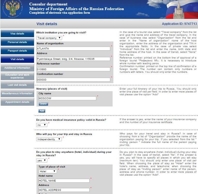 Russian Visa Instructions 18