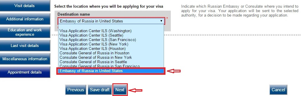 Russian Visa Instructions 102