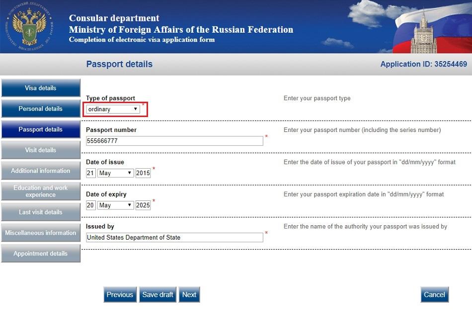 Passport optimized