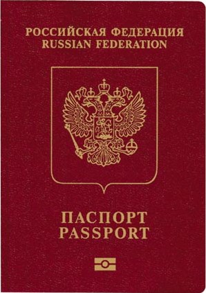 Russian_ePassport